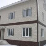 Фото дома после отделки фасад цокольным сайдингом Wandstein