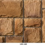 Вид фасадного декоративного камня для отделки фасада.