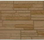 Фасадная панель Docke-R Stein осенний лес