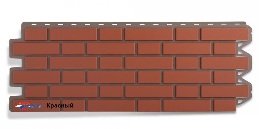 Цокольный сайдинг Альта профиль коллекция Клинкерный кирпич цвет красный