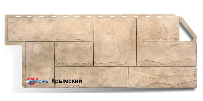 Цокольный сайдинг Альта профиль коллекция Гранит цвет крымский