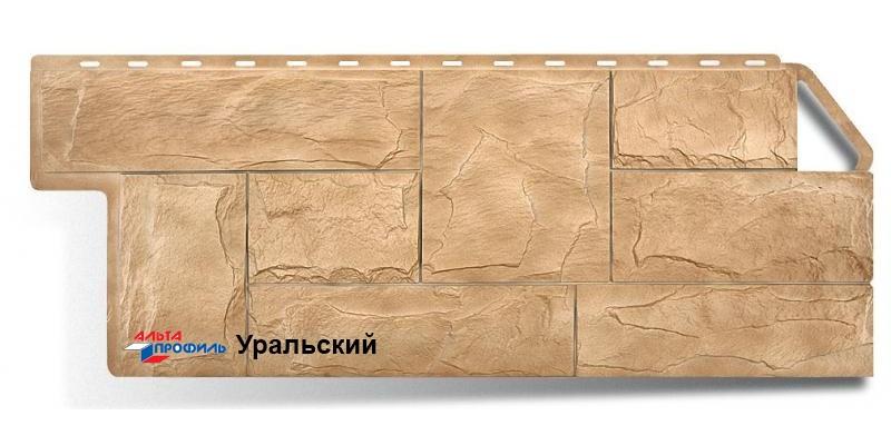 Цокольный сайдинг Альта профиль коллекция Гранит цвет уральский