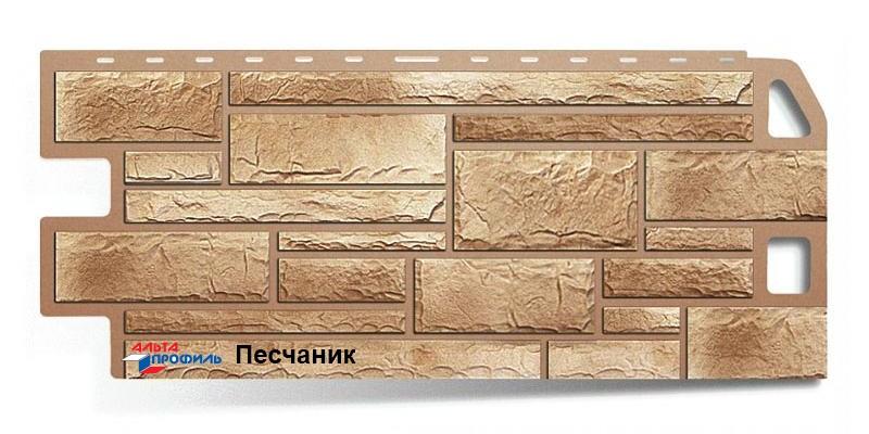 Цокольный сайдинг Альта профиль коллекция Камень цвет песчаник