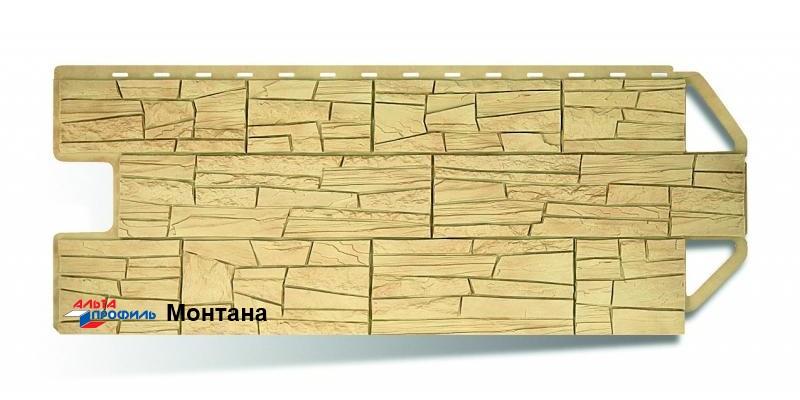 Цокольный сайдинг Альта профиль коллекция Каньон цвет монтана