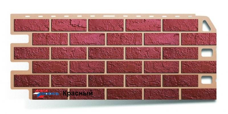 Цокольный сайдинг Альта профиль коллекция Кирпич цвет красный