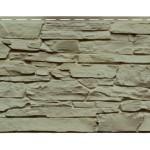 Фасадная панельVox камень цвет spain