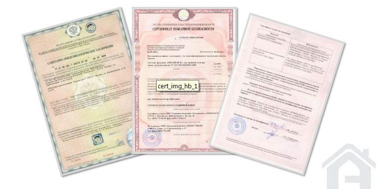 Фото сертификатов винилового бревна Holzblock
