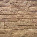 Цокольный сайдинг Nailite серии тесанный камень цвет коричневый