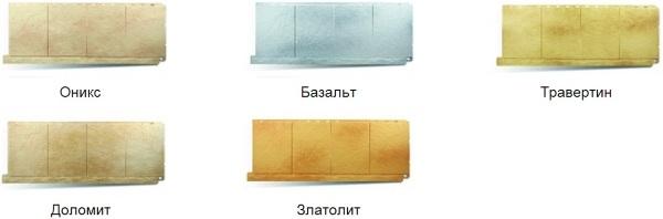 Цокольный сайдинг Альта профиль коллекции фасадная плитка
