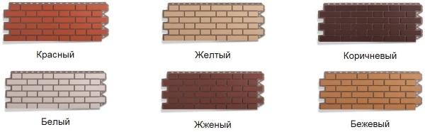 Цокольный сайдинг Альта профиль коллекции клинкерный кирпич