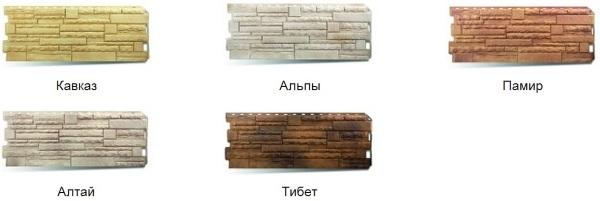 Цокольный сайдинг Альта профиль коллекции скалистый камень