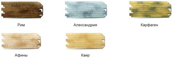 Цокольный сайдинг Альта профиль коллекции кирпич антик