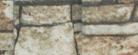 FINE STONE камень