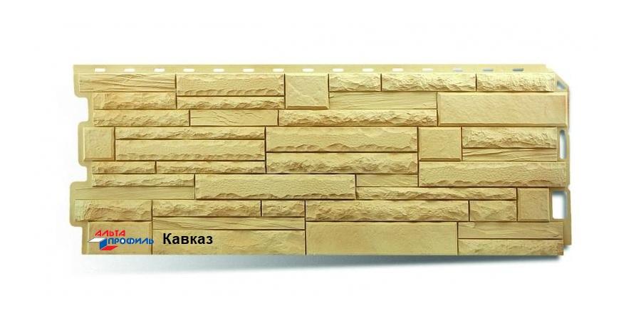 Фасадная панель Альта Профиль скалистый камень цвет кавказ