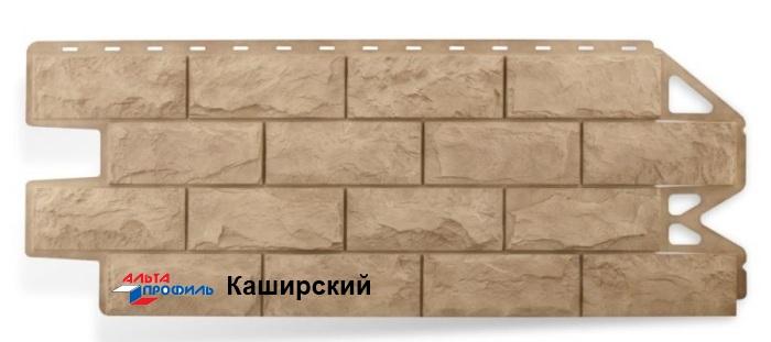 Каширский