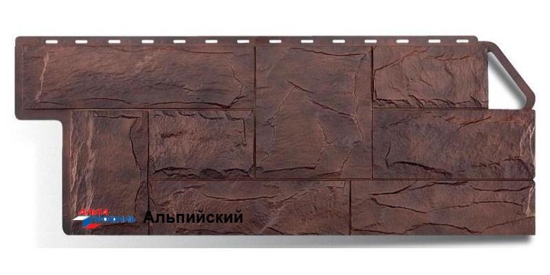 Цокольный сайдинг Альта профиль коллекция Гранит цвет альпийский