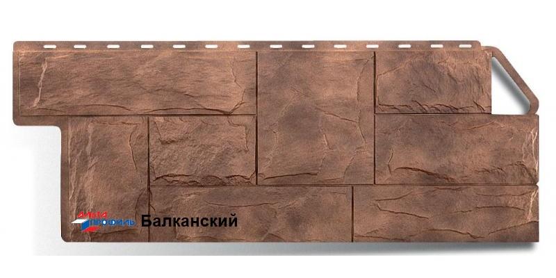 Цокольный сайдинг Альта профиль коллекция Гранит цвет балканский