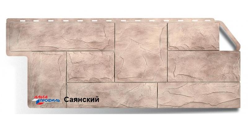 Цокольный сайдинг Альта профиль коллекция Гранит цвет саянский