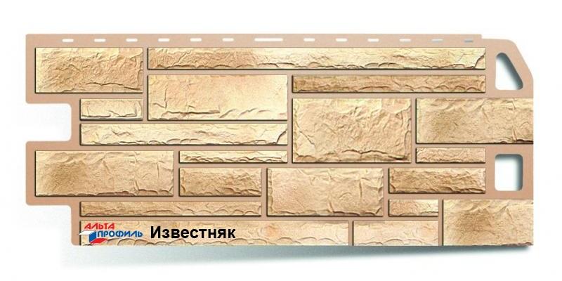 Цокольный сайдинг Альта профиль коллекция Камень цвет известняк