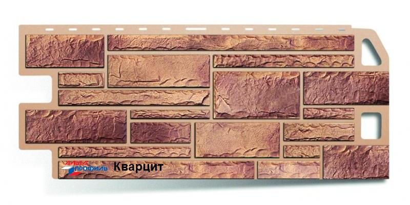 Цокольный сайдинг Альта профиль коллекция Камень цвет кварцит