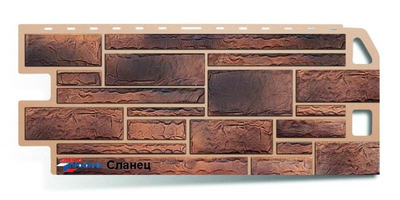 Цокольный сайдинг Альта профиль коллекция Камень цвет сланец