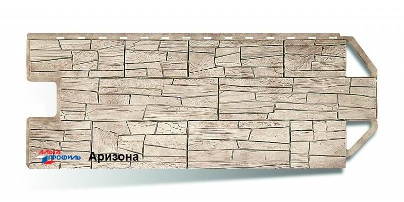 Цокольный сайдинг Альта профиль коллекция Каньон цвет аризона