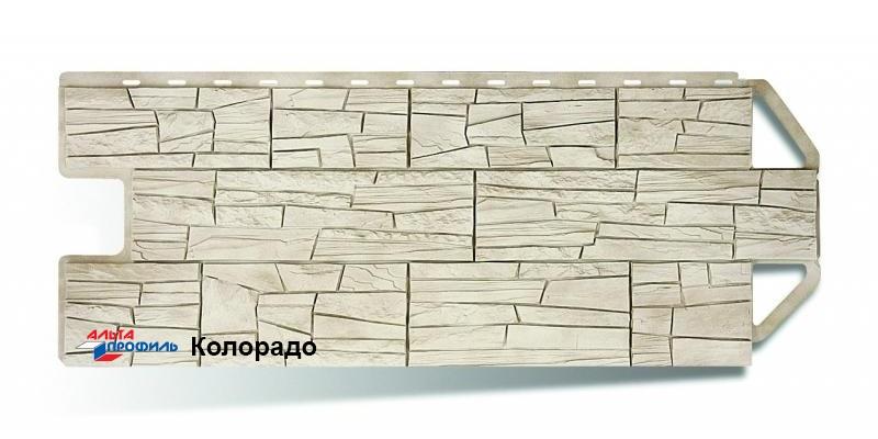 Цокольный сайдинг Альта профиль коллекция Каньон цвет колорадо