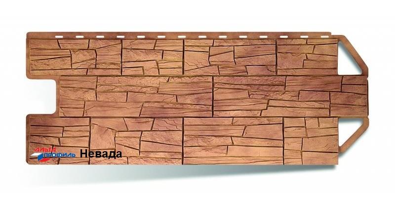 Цокольный сайдинг Альта профиль коллекция Каньон цвет невада