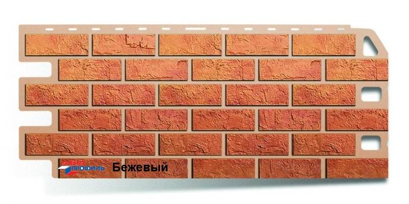 Цокольный сайдинг Альта профиль коллекция Кирпич цвет бежевый