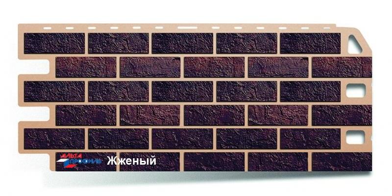 Цокольный сайдинг Альта профиль коллекция Кирпич цвет жженый