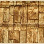 Сайдинг под текстуру камня